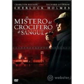 Sherlock Holmes. Il mistero del crocifero di sangue