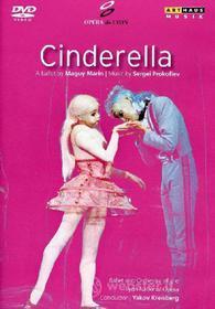 Sergei Prokofiev. Cenerentola. Cinderella