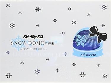 Kis-My-Ft2 - Snow Dome No Yakusoku In Tokyo Dome 2013-11-16