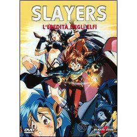 Slayers. L'eredità degli elfi