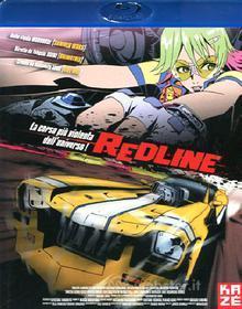Redline (Blu-ray)