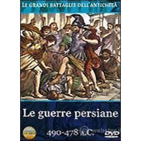 Le grandi battaglie dell'antichità. Le guerre persiane