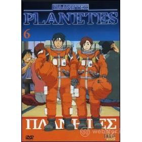 Planetes. Vol. 06