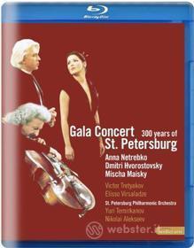 Gala Concert. 300 Years of St. Petersburg (Blu-ray)