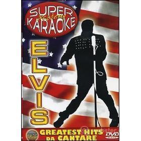 Elvis Presley. Super Karaoke Academy