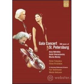 Gala Concert St. Petersburg. Concerto di gala a San Pietroburgo