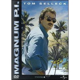 Magnum P.I. Stagione 8 (3 Dvd)