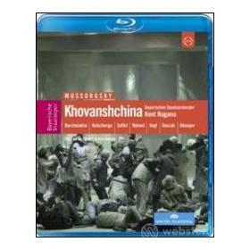 Modest Mussorgsky. Khovanshchina (Blu-ray)