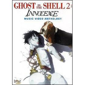 Ghost In The Shell 2. Innocence. Music Video Anthology