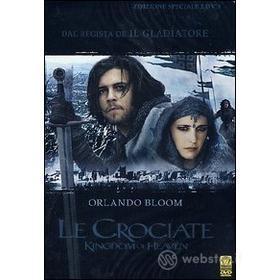Le crociate(Confezione Speciale 2 dvd)