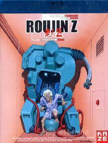 Roujin Z (Blu-ray)