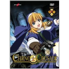 Chrno Crusade. Memorial Box 2 (3 Dvd)