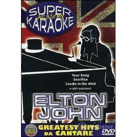 Elton John. Super Karaoke Academy