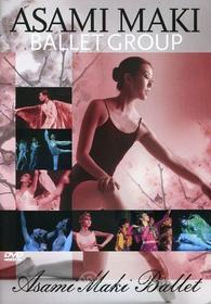 Taitiro Kosugi - Asami Maki Ballet Group