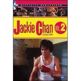 Jackie Chan Collection. Vol. 2 (Cofanetto 4 dvd)