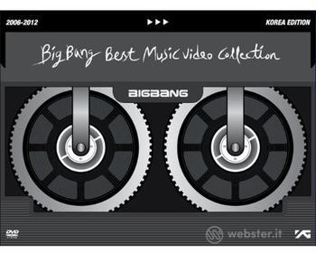 Bigbang - Bigbang: Best Music Video Collection 2006 - 2012