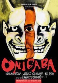 Onibaba (Restaurato In Hd)