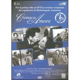 Cronaca di un amore (2 Dvd)