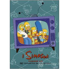 I Simpson. Stagione 2 (4 Dvd)