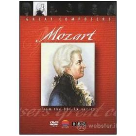 Wolfgang Amadeus Mozart. The Great Composer