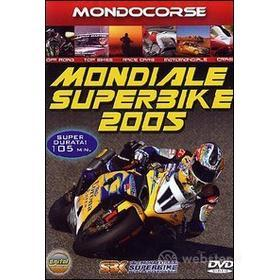 Mondiale Superbike 2005