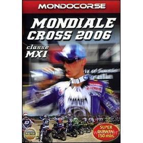 Mondiale Cross 2006. Classe MX1
