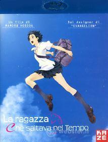 La ragazza che saltava nel tempo (Blu-ray)