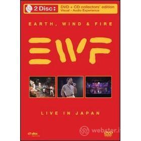 Earth, Wind & Fire. Live in Japan