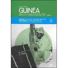 Music From Guinea