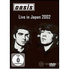 Oasis. Live in Japan 2002