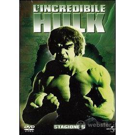 L' incredibile Hulk. Stagione 5 (2 Dvd)
