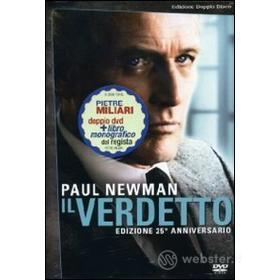 Il verdetto (2 Dvd)