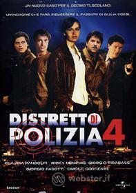 Distretto di polizia. Stagione 4 (6 Dvd)