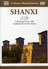 Shanxi. A Chinese Musical Journey