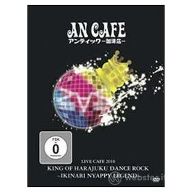 An Cafe. Live Cafe 2010. King Of Harajuku. Dance Rock (3 Dvd)