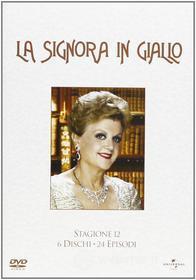 La signora in giallo. Stagione 12 (6 Dvd)