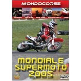 Mondiale Supermoto 2005