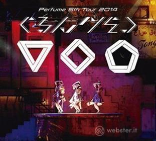 Perfume - 5Th Tour 2014 Gurun Gurun (2 Dvd)