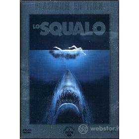 Lo squalo(Confezione Speciale 2 dvd)