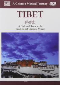Tibet - A Cultural Tour, Musica Tradizionale Cinese