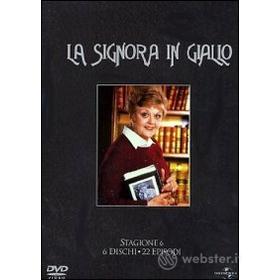 La signora in giallo. Stagione 6 (6 Dvd)