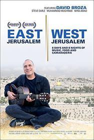 Henrique Cymerman & Erez Miller - East Jerusalem West Jerusalem (2 Dvd)