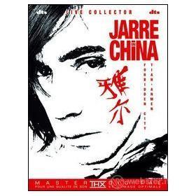 Jean Michel Jarre. Jarre In China (2 Dvd)