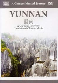 A Chinese Musical Journey. Yunnan