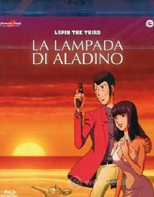 Lupin III. La lampada di Aladino (Blu-ray)