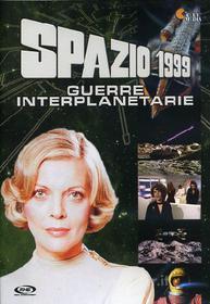 Spazio 1999. Guerre interplanetarie