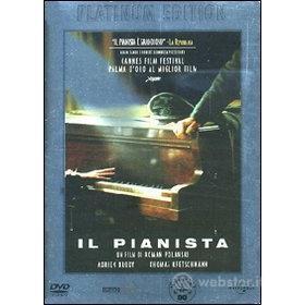 Il pianista(Confezione Speciale 2 dvd)