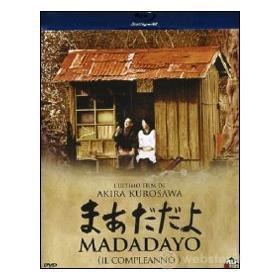 Madadayo. Il compleanno (Blu-ray)