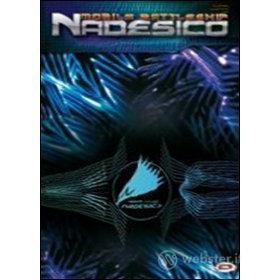 Mobile Battleship Nadesico Box (7 Dvd)