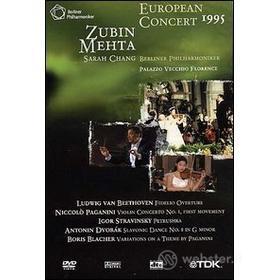 European Concert 1995. Zubin Metha, Berliner Philharmoniker